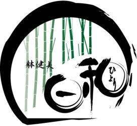 """愛知県刈谷市""""ひより接骨院"""""""